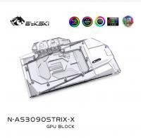 Водоблок Bykski N-AS3090STRIX-X Plexi + Backplate