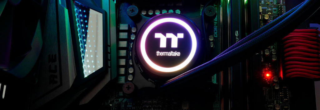 middle-thermaltake.jpg